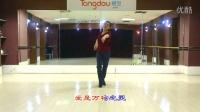 糖豆广场舞蹈视频大全【爱在我们大中华】