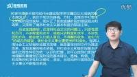 2016考研政治精品强化-毛中特11(桑宏斌)