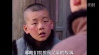 《少帅》文章宋佳经典未删减醋吻沐浴戏片段