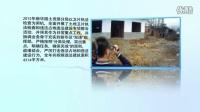 平顶山市国土资源局新华分局年度短片