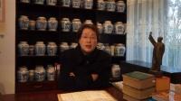 徐木兰生活讲堂---公益慈善