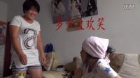 欢乐屌丝第四集   冀北风
