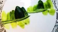 用黄瓜画山水画创意美术