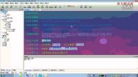 ESP8266 SDK开发视频教程 APP部分