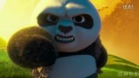【蛋神电影】熊猫卖萌拳!《功夫熊猫3》超清   官方最新电影预告