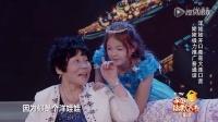 《我爱中国》宋小宝 郭德纲小品来袭观众笑尿