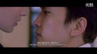 《第三种爱情》 刘亦菲吻戏剪辑_高清