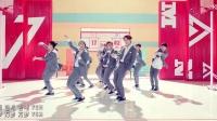 【米奇】Seventeen《万岁》【中字MV】
