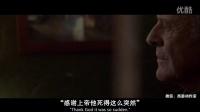 烧脑大片《通灵神探》正片 通灵神探PK连环杀人案千里眼
