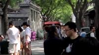 一群在中国留学的老外北京胡同鼓楼之行
