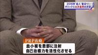 2016.01.14 ワンタン_オリックス 糸井嘉男の決意