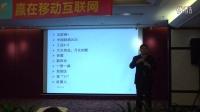 """王之峰:维修服务行业""""互联网+""""转型机遇"""