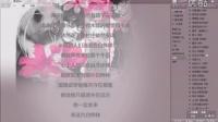 【Sikin的音乐之旅】之 朴树-白桦林