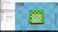 模型切片【2】切片软件基本设置