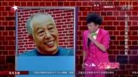喜乐站:笑傲江湖 第二季 宋小宝的搭档 小超越模仿秀  歌曲《小苹果》