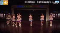 2016-01-17 SNH48 TeamHII公演MC剪辑