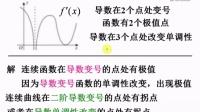 2016年数学二考研题评讲(1)