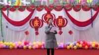 2016爱盟幼儿园庆元旦文艺汇演开场舞之红红的日子