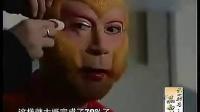 六小龄童化妆过程及经典表演