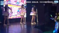2016-01-17 SNH48 TeamNII《十八个闪耀瞬间》公演全程