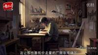 王健林献唱《假行僧》;罗永浩称苹果锤子都是用来装逼