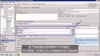 OSIsoft: 如何使用 PI AF 设置 Event Frame 生成分析