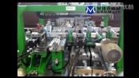 铝合金梯子全自动铆接生产线