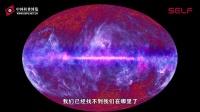 行星科学家郑永春:人类走向深空