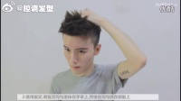 #男士发型#飞机头打理方法