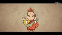 《老板别哭》原创动画版 2016开年最火MV