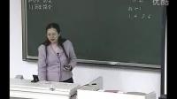 北大邢其毅版基础有机化学视频01(清华大学李艳梅授课)