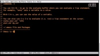Emacs Tutorial (Beginners) -Part 3- Expressions, Statements, -_.emacs file and p