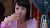 《天天有喜2》第11集预告