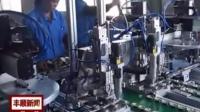 傅伟芳率队调研企业机器人自动化生产工作 丰顺新闻