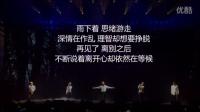 Bigbang 《If you》 中文填词翻唱版 20160119