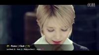 2016K-POP第三周韩乐排行榜top50大盘点 160119
