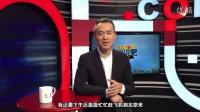 2015中国彩虹媒体奖 致敬人物邱启明获奖感言