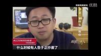 电竞有个圈第2期 UZI鬼畜solo骗Q币