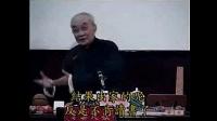 南禅七日01_南怀瑾文教基金会整理完整版_标清