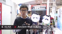 "Xilinx""硬""闯创博会:为中国创新加油"