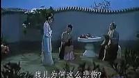 黄梅戏电影——《孟姜女哭长城》全集完整版