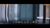 【谷阿莫】6分鐘看完2015愛情電影《杜拉拉追婚記》