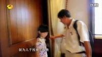 龙英 跆拳道 龙拳小子-纪录片:龙拳逐梦