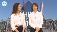 China Business 101看上海——中国的金融之都