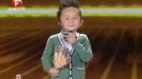 5岁小男孩惊艳嗓音征服全场,古灵精怪调侃评委,逗乐观众