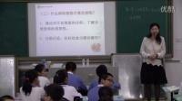 人教2011课标版生物七下-4.2.3《合理营养与食品安全》教学视频实录-尹丽杰 (2)