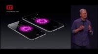 【IT黑板报】第三期:iPhone6s苹果新品发布会前瞻,粉嫩色女神遭遇土豪金欧巴