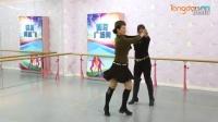 北京《红山果》第四套 即兴舞步