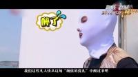 """成功逆襲秀智商《極限挑戰之皇家寶藏》""""極限三傻""""特輯"""