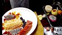 yy238656直播间美食主播-大飞哥现场烹饪教学【2016-1-21】今日菜谱  红酒雪梨  水果沙拉 香甜玉米饼 锅包肉